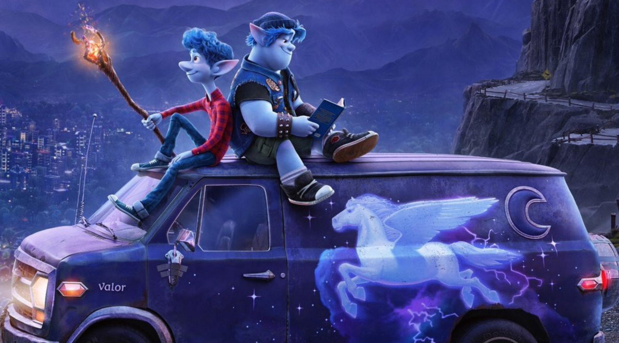 Imagem de filme Pixar